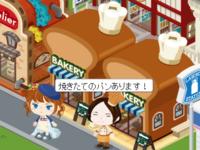 松村りりこ氏は何故ボーっとパンを売ってるんですか?
