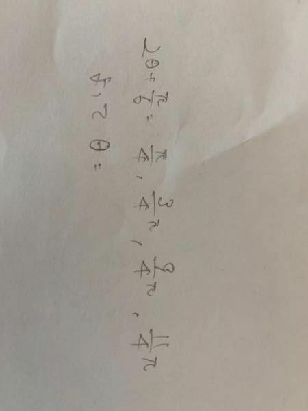 θを求めるときに右辺の値をそれぞれ−6分の1して、さらに×2分の1すると答えが出ますよね。この作業は先にそれぞれ2分の1倍して−6分の1をする(順番を変える)と答えが違ってきます。計算って積•商を先に計算して和•差 はその後というのありますよね。なんとなく計算していたら答えが違ってしまいました。理由がわかりません。和差→積商の順番だと答えがあっていた理由を教えてください。