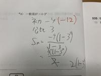等比数列 初項a、公比rの等比数列{an}の一般項は an=ar ^n–1です。にもかかわらず、この問題の初項は何故ー12何でしょうか?ー4ではないのでしょうか? [等比数列の和]次の等比数列の初項から第n項までの和Snを求めよ。