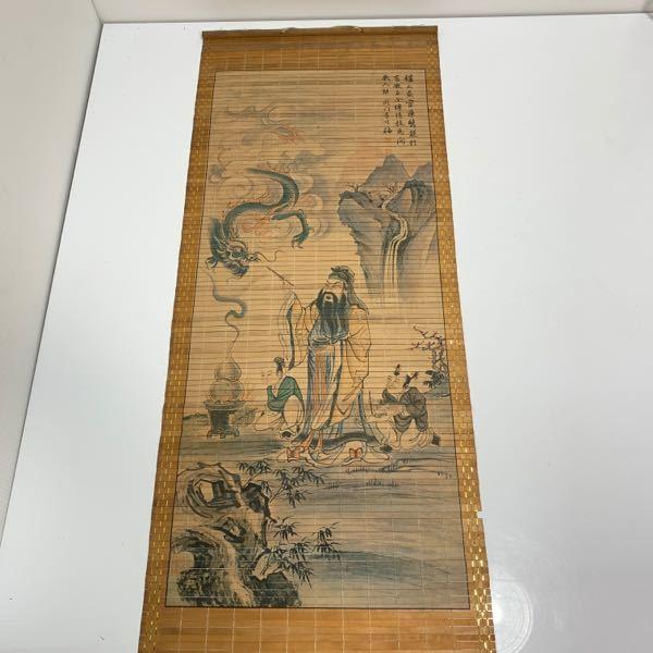 画像のような竹に描かれた掛け軸は何という名前なのでしょうか?
