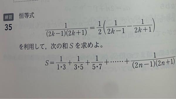 この問題の解き方を教えて欲しいです! 答えはn/2n+1になると思います!