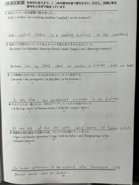 英語についてです。 (1)〜(5)まで第何文型か教えてください。 どこがSでどこがVなど教えてくださると助かります。