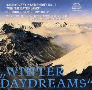 チャイコフスキーとブラームスとシューベルトの交響曲第1番から数曲は、ベートーヴェンの影と影響を受けている、とは言えるのでしょうか。 どのような光と影があったのでしょうか。