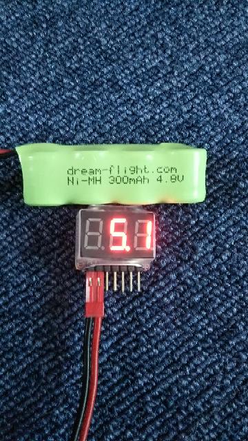 ニッケル水素battery写真の物ですが、これで満タンでしょうか?また、使用する前に万充電にして、使用後は。どのように保管すれば宜しいでしょうか?