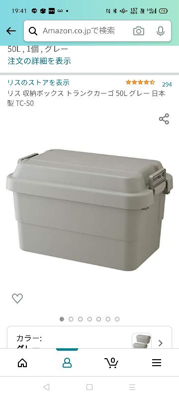 キャンプの荷物を入れてるカーゴボックスの中の収納って、どんな感じにしてますか?ウチのは、ほぼ掘り込んでるだけになっていてぐちゃぐちゃになっています。中の整理整頓のいい方法はないですか?
