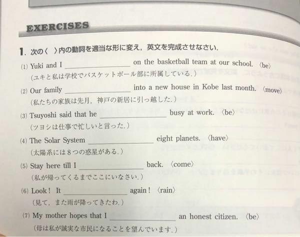 答え教えてください!! 英語 高校英語 英語表現 英文法