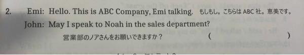会話文の中に英語の間違えが1つあるらしいのですがどこが間違ってますか? 正しい答えも教えてください。