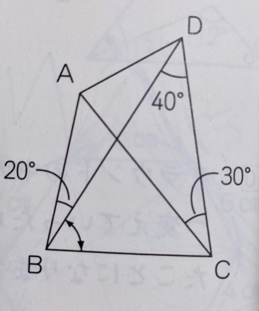 この問題で、角DBCが60°になります。それがなぜなのかわかりません。 ∠DBCと∠ACBの和が110°(真ん中で外角を出して180°から引いて出しています)、30から20を引いて差が10°ということから、これらを足して2で割って60°と出していました。 この、差が10°と表せるのがよくわかりません。 正三角形を書いていくやり方などいろいろあるようですが、ちょっとわからないのでどなたか教えてください。よろしくお願いします。