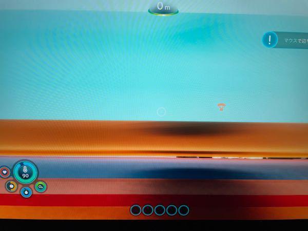 Macbook air でやるなっていう話なんですが、steamのゲームをプレイしようとしたら画面が乱れて全くプレイできません。対処法とかありますか?