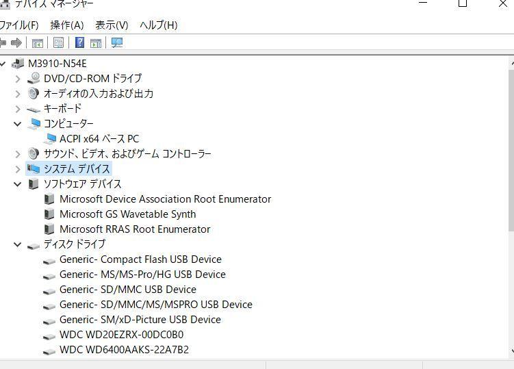 デバイスマネージャーにIDE ATA/ATAPI コントローラーがありません。 10年前に買ったパソコンを使っております。HDDをSSDに交換しようかと思い、AHCIというものにしたいのですが、一応BIOSでRAID→AHCIに変える事ができましたが、デバイスマネージャー開いてもIDE ATA/ATAPI コントローラーがないのですが… このパソコンにはSSDが付かない(付けても性能が出ない)のでしょうか?