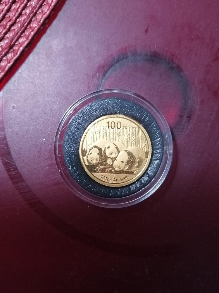 このコインについてお分かりの方教えて下さい。スバリ本物だとするとどれくらいの価値がありますか。2012年の100元コインです。