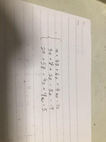 幾何学の問題です。 これらを行列の基本変形を用いて解く方法を解説してください。 お願いします。