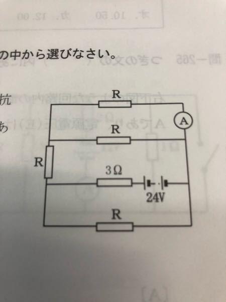 答えだけ載っているので分かるのですが 解き方が分かりません。 どなたか詳しく教えてください。 よろしくお願い致します。 下図のような回路内の消費電力が96Wであったとすれば、抵抗Rは(①)Ωであり、電流計(A)の値は(②)Aである。 答え:①5.0②0.8