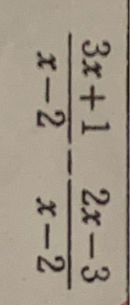 数学です、一応解いたのですが確認がしたいので答え教えてください!