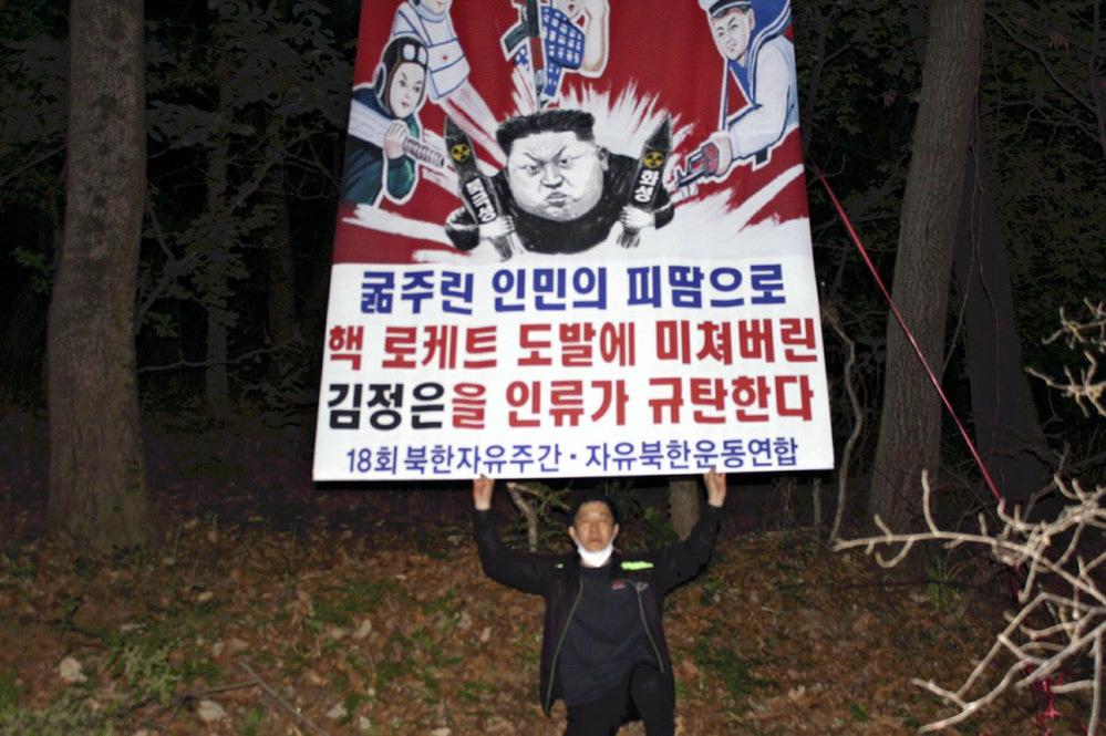 下の脱北団体が、北朝鮮に向けて上げた風船ですが、何と書いてありますか?