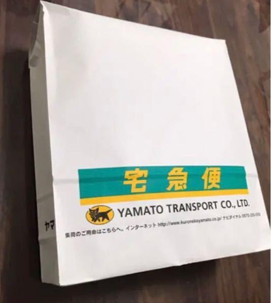 メルカリのらくらくメルカリ便の商品をコンビニ受け取りしたいのですが、こちらの袋でこのサイズで発送された場合、クロネコメンバーズのコンビニ受け取りの対象にはなりますか?