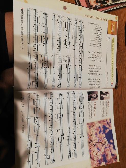見えにくいかもしれませんが次の授業でこれを手を叩いてリズムをとるということがあるのですがどうすれば取れますか?とても音楽が苦手です。