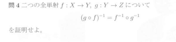 こちらの問題が分からず困ってます。誰か助けてください。