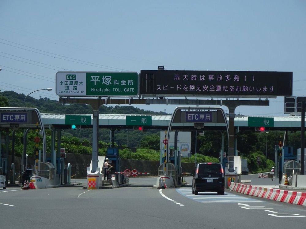 平塚市民は小田原厚木道路が大好きなのでしょうか?