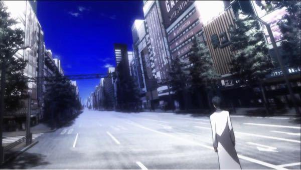 シュタインズゲート1話について 橋田さんにdメールーを送った後 岡部さんと椎名まゆりさんしか秋葉原にいなくなるシーンについての解説をお願いいたします。