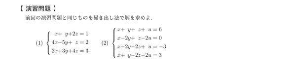 数学の問題です!至急分からないので、教えてください。