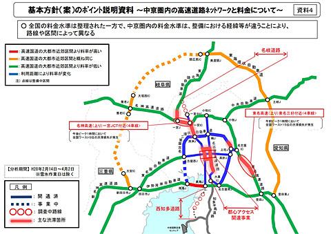 名古屋第二環状自動車道の名古屋西JCT~飛島JCT間が開通し全通してから「名古屋近郊区間」(画像)が設定され、値上げなどで不評なのですか?