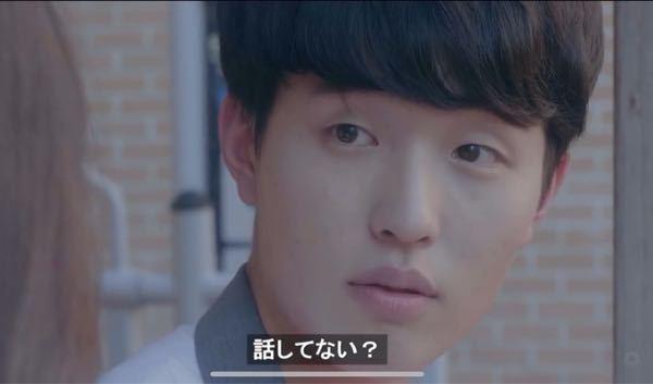 この韓国の俳優さんは誰ですか?