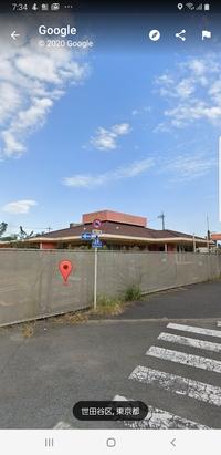 右にあるLIXILの店舗は世田谷のどちらの店舗になりますか