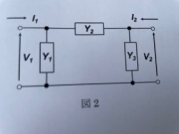 この回路のYパラメータの求め方を教えてください。 お願いします。
