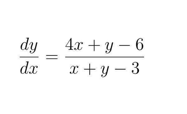 この微分方程式の解き方を途中式を含めて教えてほしいです。