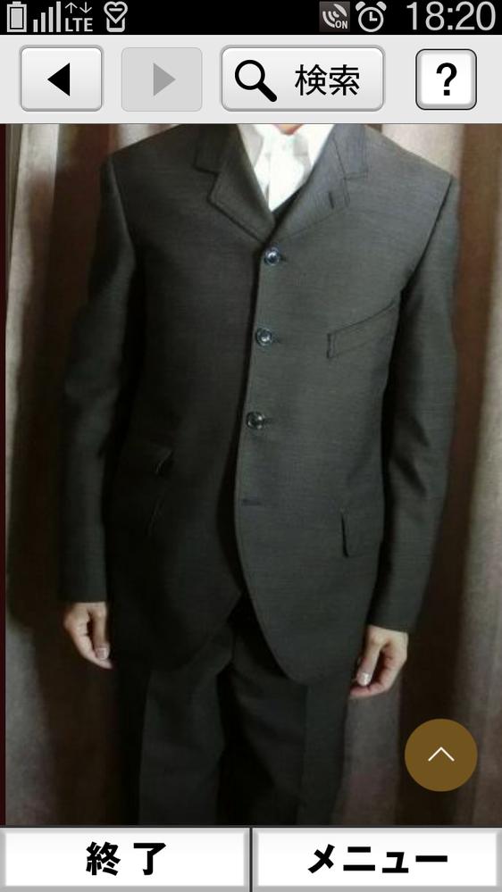 こちらのスーツの名前は分かりますか?