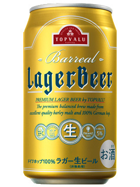 イオンのラガー生ビールって今は売ってないのですか?美味しいかったのにー