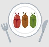 昆虫食に興味があります。 どのようにして食べるとおいしいのでしょうか https://news.yahoo.co.jp/articles/d67a93e4cc51db2a2e2a54a1ee69fd11656ec561