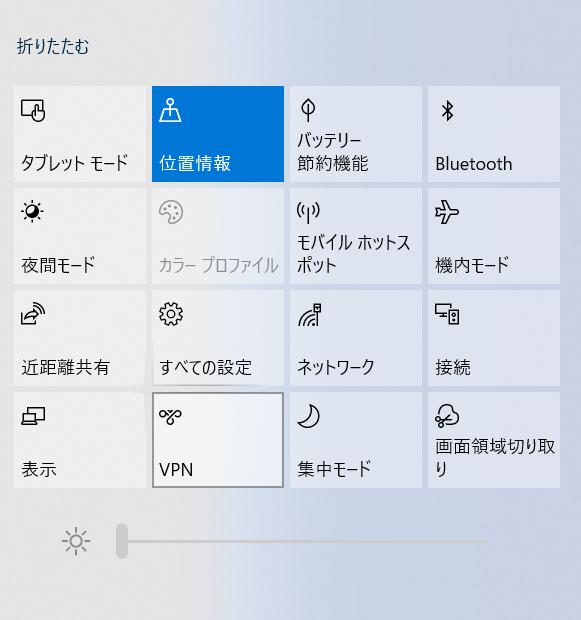 Windows10で明るさを変更しようとするとこんな感じになっていて変更できません。 またディスプレイの設定の項目にも前にあったはずの明るさの変更の項目が消えていました。どうすれば変更できるようになりますか? surface laptop3です。