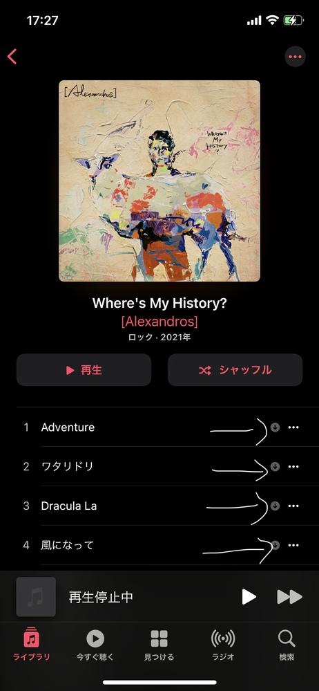 Apple Musicの画面なんですけどこのマーク何かわかる人いますか?