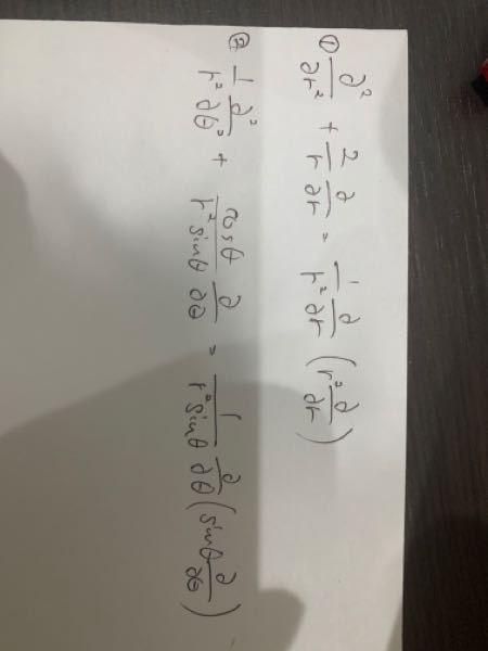 三次元曲座標ラプラシアンの導出過程について質問です。 導出過程で写真にある2つの変形が出てきたのですが、この変形の理屈を初学者にもわかるように詳しく教えていただきたいです。