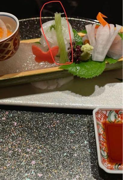 和食に詳しい方教えてください。こちらのぐるぐるした食材はなんですか?また飾り切りの名称はなんですか?