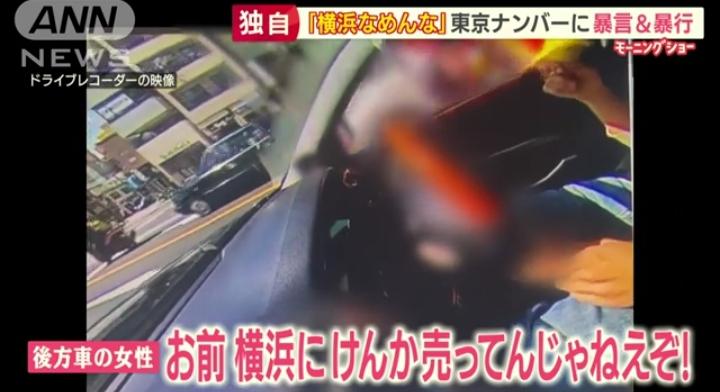 横浜は危険なのですか?