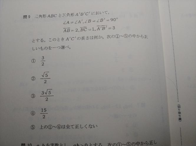 この問題の答えって何になりますか? どう計算すればよいか分からないので途中式も書いてもらえたら嬉しいです…