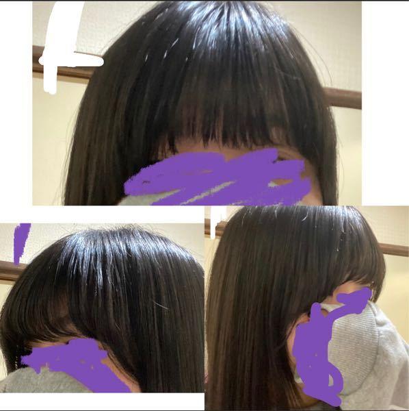 前髪が長くなってきたので巻いてワックスをつけてみたのですが自分で巻くことなんて今までしてこなかったのでいい感じなのか悪い感じなのかわからないです。アドバイスお願いしたいです!!!! ちなみに今重い前髪をどうにかしたいと思ってるので右に寄せて伸ばしてるので右だけ少し重いです