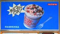 昔、カップヌードルに 透明なフォークがついてました。  今、カップヌードル(カップ麺)を お箸でなく、フォークで食べる方お見えになりますか?