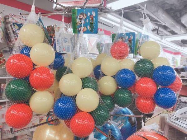 DAISOの10個入りカラーボール(↓の写真)について。 最近見かけないのですが、販売を停止してしまったのでしょうか。 どなたかご存知でしょうか。