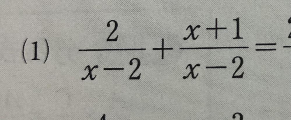 解説お願いしたいです。 数学 数II