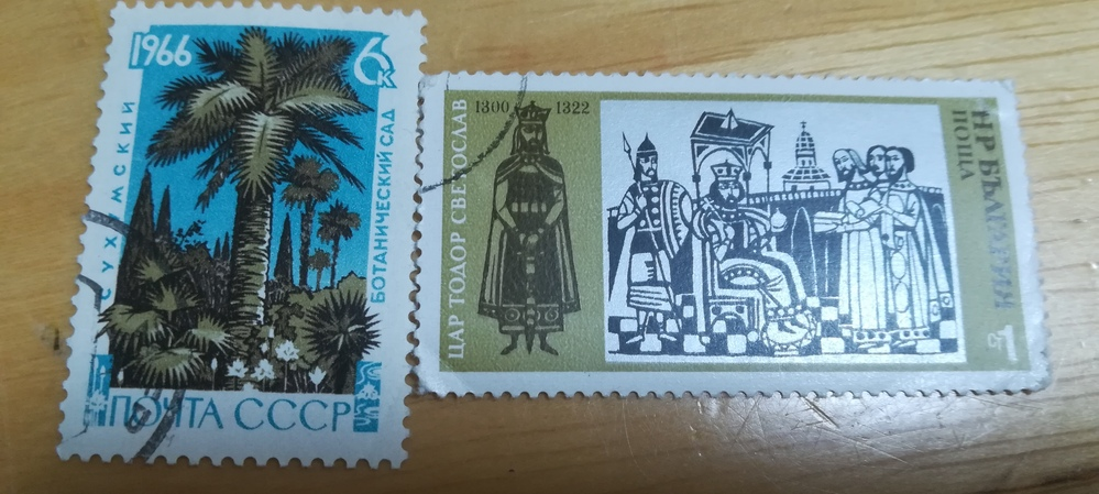この切手はどこの国ですか? CCCPはソ連ですね…