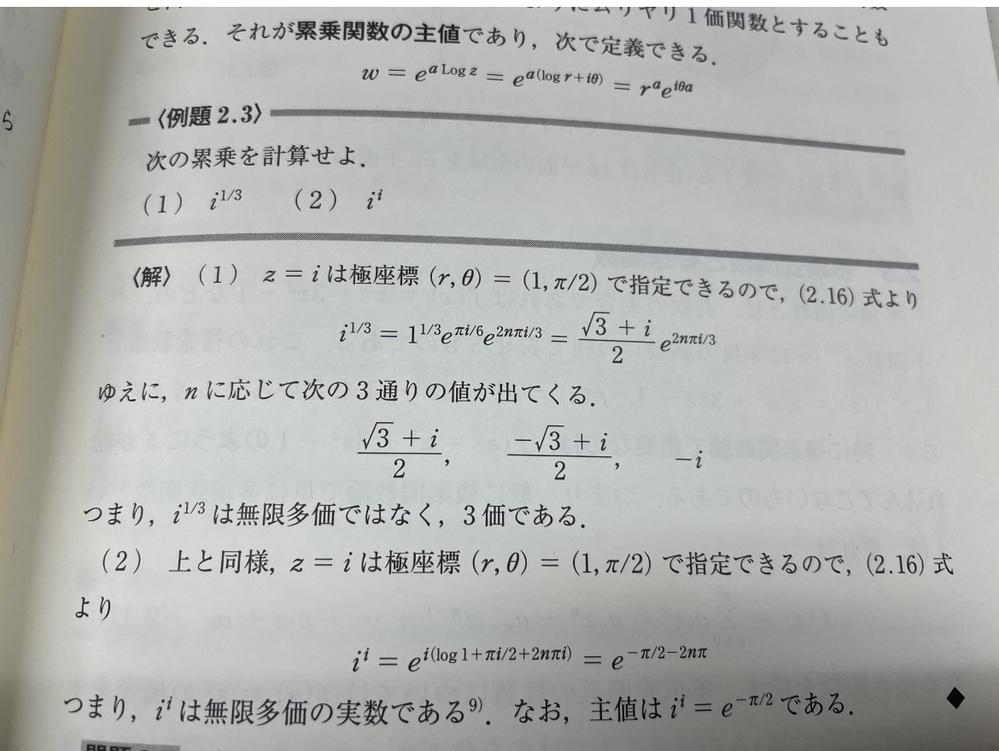 (1)のnに応じて…の部分がよくわかりません。 3通りというのはどのような値でしょうか?