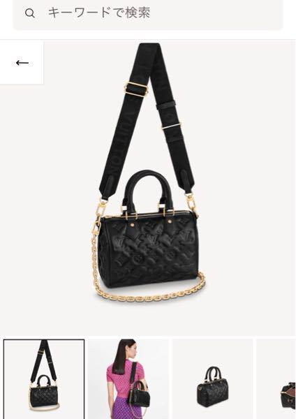 ルイヴィトンのこのバッグが気になるのですが、素材がラムレザーとなり扱い、劣化が心配です。 やはりラムレザーは扱いが難しいのでしょうか? 劣化が早いのでしょうか? モノグラムのように何年も、何十年も使えないものなのでしょうか?