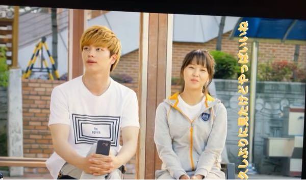 この韓国ドラマの名前なんですか?
