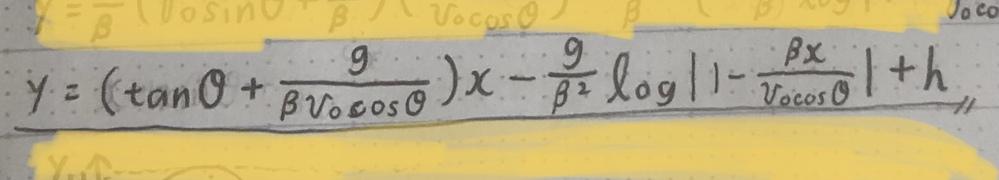 数学の問題です。 β→0として lim{(tanθ+g/βvcosθ)x-g/(β^2)×log|1-βx/vcosθ|+h} を計算すると、放物線の式になるそうなんですけど、自分でやると【xtanθ+h】になってしまい分かりません 答えと解説をお願いします