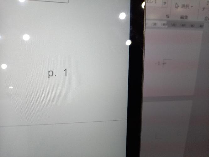 Word 右のように p.1… としたいのですが 左側の画面ではページ番号の書式設定をおしてもその形式が出てきません どうすれば出来ますか?