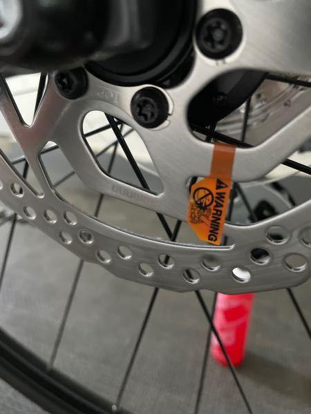クロスバイクのディスクブレーキのローターについているこのシールって剥がして大丈夫ですかね?